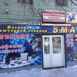 Компьютерный магазин Смарт_1