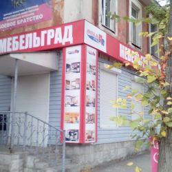 Салон мебели МебельГрад