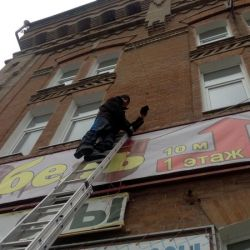 Монтаж баннера Мебель