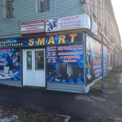 Компьютерный магазин Смарт_3