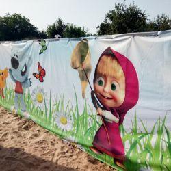 Баннеры на детскую площадку_1