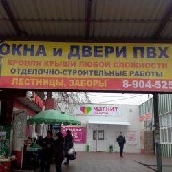 Панно на поликарбонате Окна, автостанция Льгов1