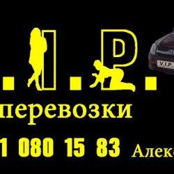 Такси_3