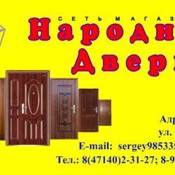 Народные двери
