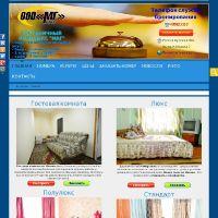 Сайт Гостиница Льгов