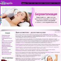 Сайт Медилайн - кабинет красоты и здоровья