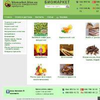 Сайт Биомаркет.киев.уа