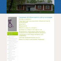 Сайт школы с.Семеновка Льговского района