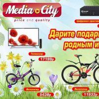 МедиаСити