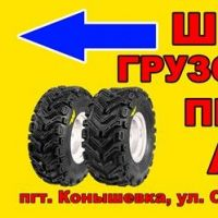 Шиномонтаж_2
