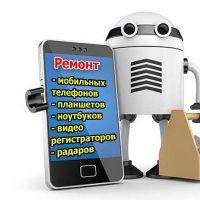 Ремонт телефонов_2