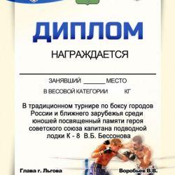 Наградная атрибутика_6