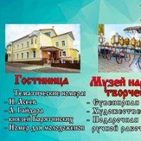 Гостевой дом Льгов_2