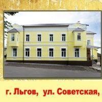 Гостевой дом Льгов_3