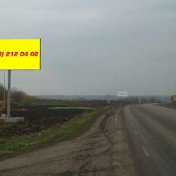 Придорожная, трасса Курск-Рыльск г. Льгов. Сторона Б