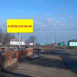 Л.Толстого, жд вокзал Льгов 1. Сторона Б