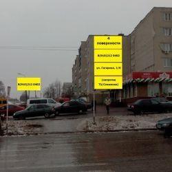 Гагарина, автостанция Льгов
