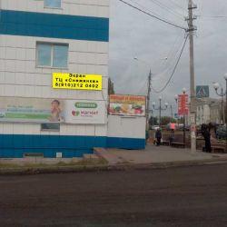 Светодиодный экран ТЦ Снежинка, Гагарина