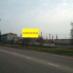 Красная, эл.сети г. Льгов. Сторона А